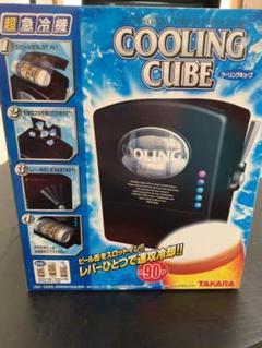"Thumbnail of ""クーリングキューブ COOLING CUBE 缶ビール急冷器"""