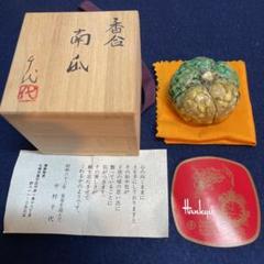 """Thumbnail of """"中村千代 南瓜 香合"""""""