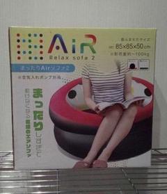 "Thumbnail of ""エアーソファ 赤色"""