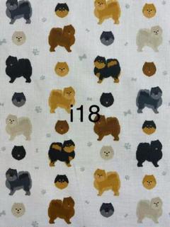 "Thumbnail of ""ポメラニアンはぎれ生地110×100"""