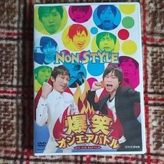 """Thumbnail of """"NON STYLE/爆笑オンエアバトル NON STYLE"""""""