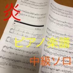 ぷりんと 楽譜 ヤマハ