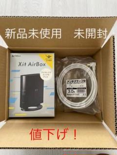 """Thumbnail of """"【hiroko様専用】PIXELA Xit Air Box"""""""