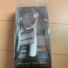 """Thumbnail of """"シャワーヘッド(ADJUST SHOWER)"""""""
