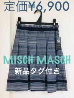 "Thumbnail of ""新品タグ付きミッシュマッシュフレアスカート"""