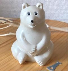 "Thumbnail of ""白クマ 貯金箱 本体 旧タイプ"""