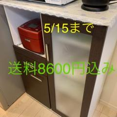 "Thumbnail of ""送料8600円込み! ニトリ 食器棚"""