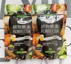 "Thumbnail of ""オリヒロ 植物酵素 コンブチャ 90粒 3袋"""