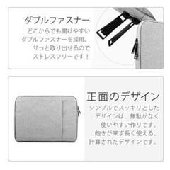 """Thumbnail of """"【2日間限定値下げ】ノート パソコン ケース バッグ  11.6 インチ グレー"""""""