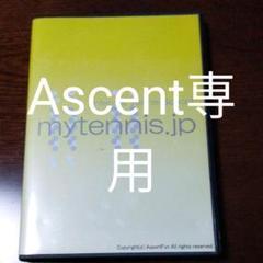 "Thumbnail of ""テニス ダブルス編 DVD"""