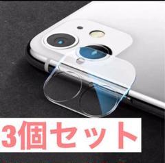 """Thumbnail of """"iPhone12 クリアレンズ  3個セット カメラレンズ 22"""""""