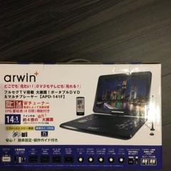 "Thumbnail of ""a rwin 14.1 TV &ポータブルDVDプレーヤー❣️☆新品☆"""