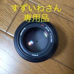 "Thumbnail of ""ミノルタα8700i 本体 純正レンズ3本"""