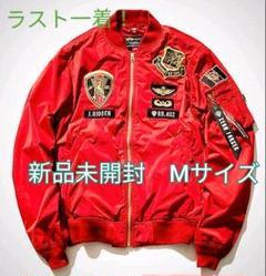 "Thumbnail of ""【新品・未開封】 STRICT-G MA-1 機動戦士ガンダム ジョニーライデン"""