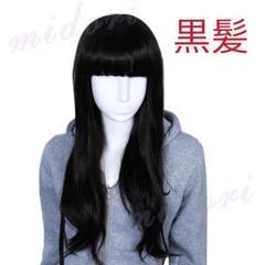 "Thumbnail of ""黒髪 フルウィッグ ブラック フリーサイズ 黒 自然色 ロングストレート"""