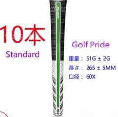 "Thumbnail of ""[10本]Golf Pride ゴルフプライ ゴルフグリップStandardf"""