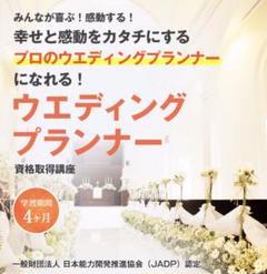 """Thumbnail of """"キャリカレ"""""""
