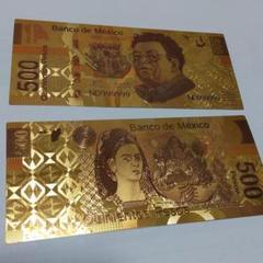 """Thumbnail of """"ゴールドお札2枚セットメキシコ500ペソ 金運 MEXICO PESO GOLD"""""""