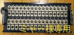"""Thumbnail of """"CANARE 32B12MS その2"""""""