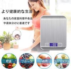 """Thumbnail of """"デジタル キッチン スケール 計量器 はかり 電子秤 1g~5kg ホワイト"""""""