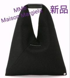 "Thumbnail of ""【新品】MM6 Maison Margiela ジャパニーズバッグ"""