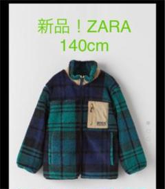 "Thumbnail of ""ZARA   ボアジャケット チェック アウター 140cm"""
