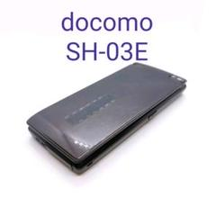 "Thumbnail of ""docomo ドコモ SHARP シャープ SH-03E"""