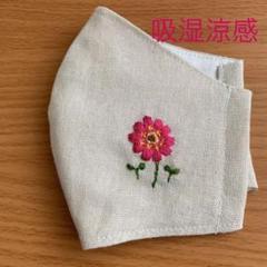 "Thumbnail of ""花 手刺繍 吸湿涼感 インナーマスク M"""