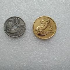 """Thumbnail of """"ギリシャ ふくろうコイン 2枚"""""""