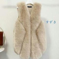 "Thumbnail of ""欧米の秋冬の新商品の狐の毛のベストの女性の中で長い毛。16"""