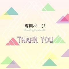 """Thumbnail of """"51番  Vカット ガラスストーン  ネイルストーン デコ デコパーツ レジン"""""""