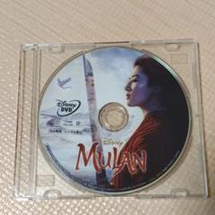 "Thumbnail of ""ムーラン MovieNEX('20米) DVD"""