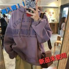 "Thumbnail of ""【紫】ビッグサイズ パーカー オルチャン ストリート【匿名配送】JJO"""