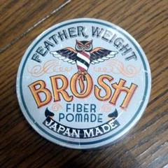 "Thumbnail of ""BROSH FIBER POMADE 40g"""