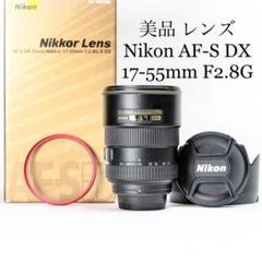 "Thumbnail of ""美品 Nikon レンズ AF-S DX 17-55mm F2.8G IF ED"""