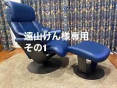 "Thumbnail of ""カリモク ザ ファースト KARIMOKU THE FIRST"""