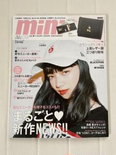 """Thumbnail of """"mini 2017 9月号 BLACKPINK 日本デビュー記事"""""""