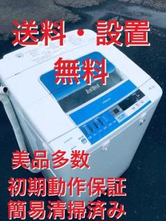 "Thumbnail of ""♦️EJ920B HITACHI 全自動電気洗濯機 【2013年製】"""