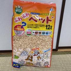 """Thumbnail of """"ふわふわベット12ℓ"""""""