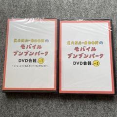 "Thumbnail of ""KANA-BOON ファンクラブ限定 DVD会報(未開封)"""