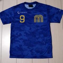 "Thumbnail of ""サッカーTシャツ150 美品"""