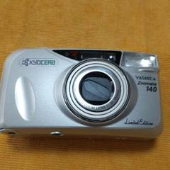 """Thumbnail of """"YASHICA Zoomate140 Limited Edition"""""""