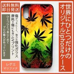 "Thumbnail of ""⑫レゲエ・マリファナ iphoneケース オリジナル ケース"""