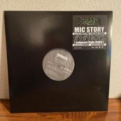 "Thumbnail of ""【SEEDA シーダ】""MIC STORY"" feat.ILL BOSSTINO"""