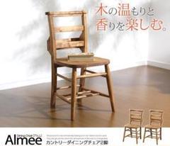 "Thumbnail of ""カントリーダイニング【Almee-アルム-】ダイニングチェア2脚セット"""