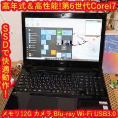 "Thumbnail of ""NEC高年式Win10/Corei7-6500U&SSD/メ12G/無線/カメラ"""