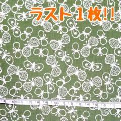 "Thumbnail of ""【刺繍-07】刺繍生地 コットンリネン ちょうちょ 蝶   ハンドメイド"""