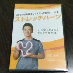 """Thumbnail of """"ストレッチハーツ DVD 新品未開封"""""""
