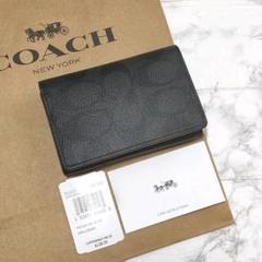 """Thumbnail of """"COACH コーチ メンズ 名刺入れ カードケース ブラック シグネチャー"""""""