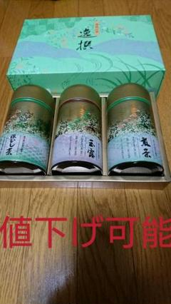 "Thumbnail of ""茶葉 3本セット ちゃば お茶"""